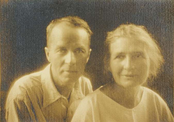 Elizabeth and Alexis Ferm, courtesy of Special Collections and University Archives, Rutgers University Libraries